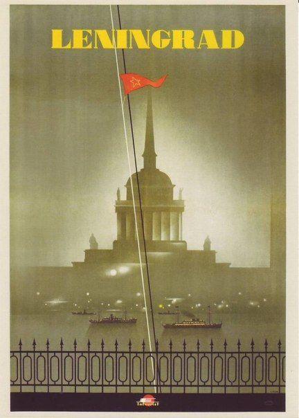 Туристические плакаты СССР | 24 фотографии