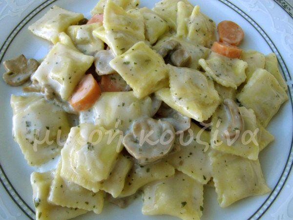 μικρή κουζίνα: Ραβιόλια τυριού, με λουκάνικα γαλοπούλας, μανιτάρι...