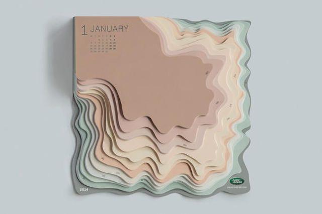 Land Rover Topographic Calendar