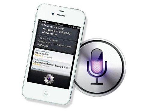 11 Free Siri Proxy Servers for Spire – January 2012