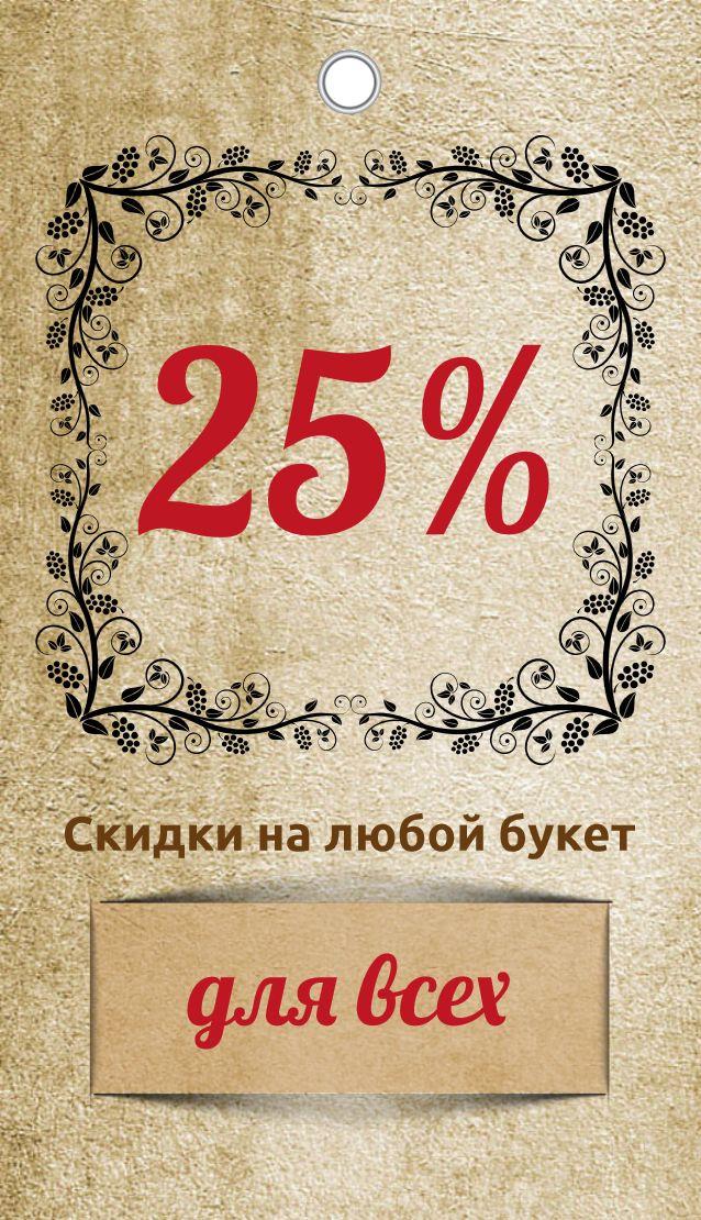 Создать свою этикетку очень легко на Cardolini.ru