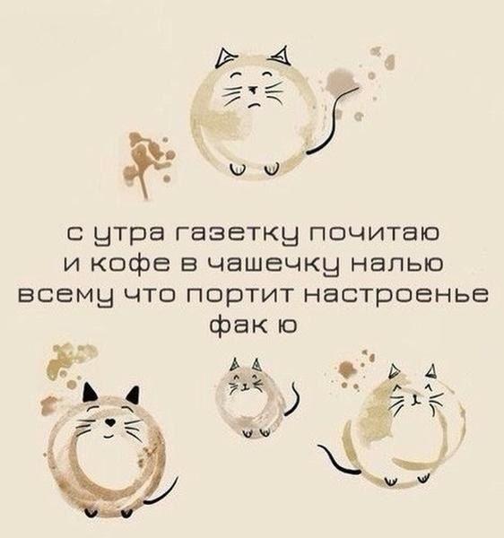 Олеся Такижбаева