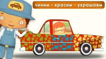 Машинки гонки играть. Машинки гонки для мальчиков. Машинки для детей от 2 лет. Автомастерская http://video-kid.com/19064-mashinki-gonki-igrat-mashinki-gonki-dlja-malchikov-mashinki-dlja-detei-ot-2-let-avtomasterskaj.html  Машинки гонки играть. Машинки гонки для мальчиков. Машинки для детей от 2 лет. АвтомастерскаяВсе новые машинки приезжают в мастерскую Доктора Машинковой.  Ребятам обязательно понравится смотреть мультфильмы про машинки.  Машинки мультики смотреть онлайн очень интересно и…