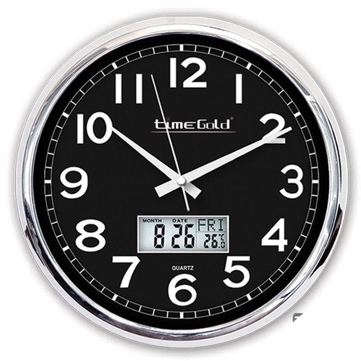 Metalize Siyah Dijital Duvar Saati  Ürün Bilgisi ;  Ürün maddesi : Plastik çerceve, Gerçek cam Ebat : 32 cm  Mekanizması (motoru) : Akar saniye, saat sessiz çalışır Metalize Siyah Dijital Duvar Saati Saat motoru 5 yıl garantilidir Yerli üretimdir Sağlam ve uzun ömürlü kullanabilirsiniz Kalem pil ile çalışmaktadır Gördüğünüz ürün orjinal paketinde gönderilmektedir. Sevdiklerinize hediye olarak gönderebilirsiniz
