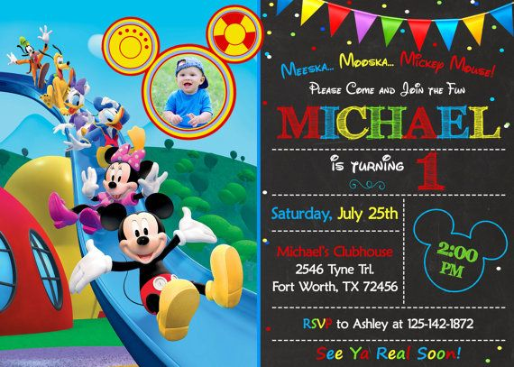 Mickey Mouse Clubhouse Invitation Mickey Mouse by KidyParty