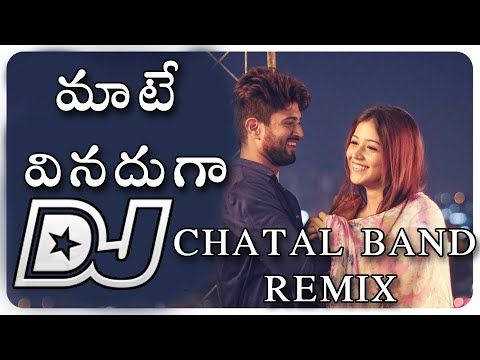 Pin by Mp3Kite on Mp3Kite in 2019 | Dj remix songs, Dj remix, Dj mix