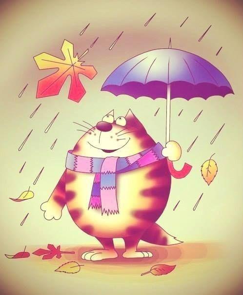 Открытки про дождливую погоду
