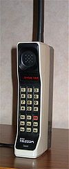 My first cell phone!!!!
