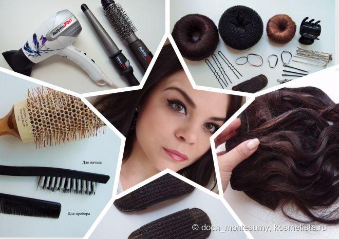 Мои секретные инструменты по укладке тонких и редких волос. Часть 1