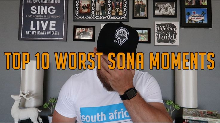 Top 10 Worst Moments of #SONA2017