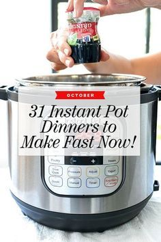 These 31 recipe ideas using the Instant Pot are perfect for whipping up homemade, healthy dinners for slow cooking, pressure cooking or even searing.