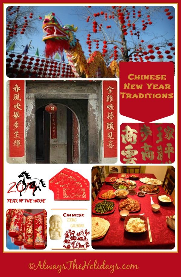 Chinese New Year Traditions and Celebrations