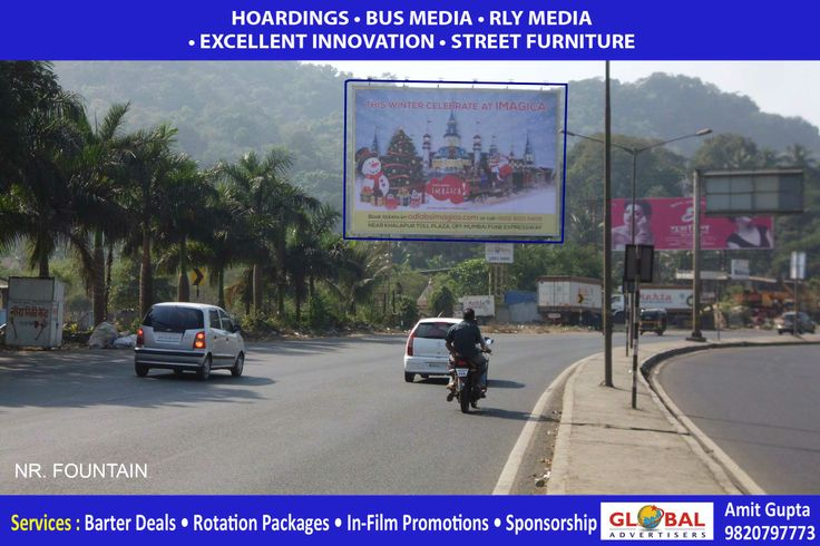 OOH Promotion in Mumbai - Adlabs Imagica  Outdoor Advertising Agency - Global Advertisers: The Ultimate Choice in Outdoor Advertising Premium Quality Hoardings at Prominent Areas of Mumbai, Maharashtra For attractive package deals contact us now – Mr. Sanjeev Gupta -9820082849   ¬¬¬  www.globaladvertisers.in