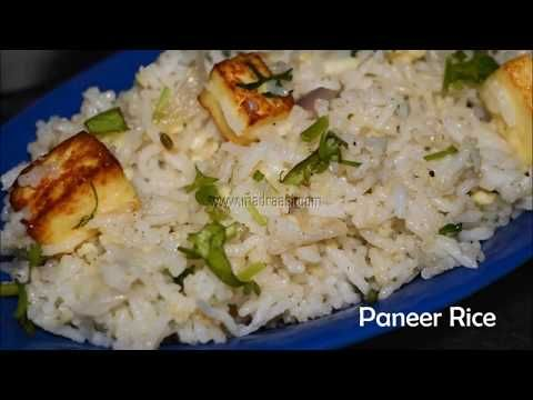 Paneer Rice / Paneer Sadham / Cottage Cheese Recipe  #madraasi #immadraasi #recipes #food #healthyfood #foodblogger #paneerricerecipe #howtomakepannerrice #makingofpaneerrice #cottagecheese #paneersadhamrecipe #lunchboxrecipe #follow #likes #tamilsamayal #vegetarian