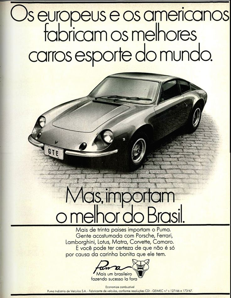 Anúncio Puma - 1979