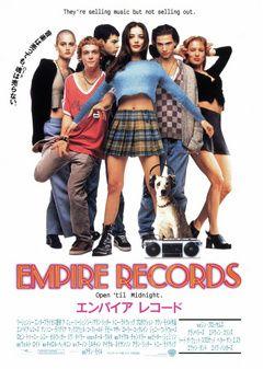 エンパイア レコード - Yahoo!映画