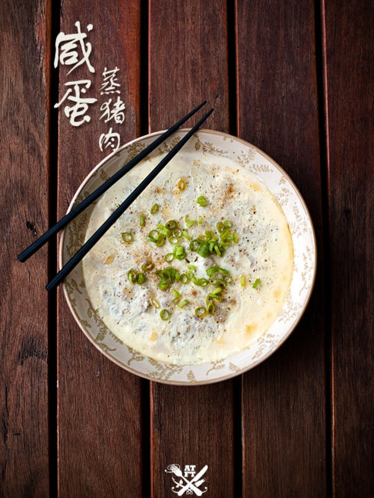 Steamed Pork Mince with Salted Duck Egg - 咸蛋蒸猪肉 {a traditional Hakka dish}