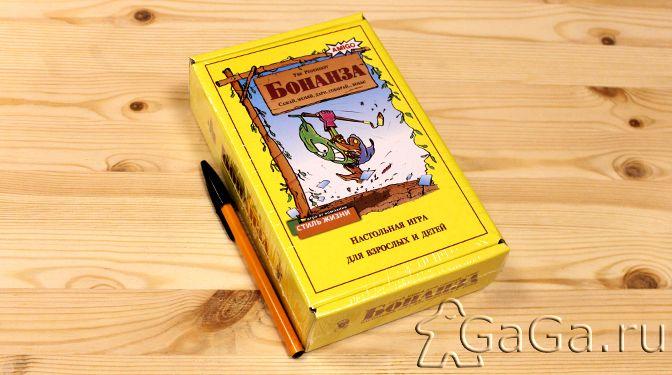 Карточная игра Бонанза (Bohnanza)
