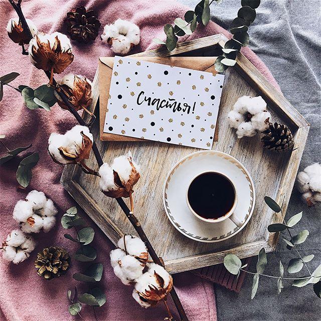 Фото инстаграм. Идея для фото в инстаграм. Зимняя раскладка, кофе, раскладка, flatlay, уют #фото #instagram #flatlay