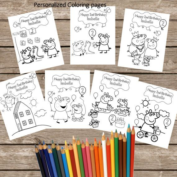 Hey, I found this really awesome Etsy listing at https://www.etsy.com/listing/251716240/personalized-peppa-pig-7-coloring-pages
