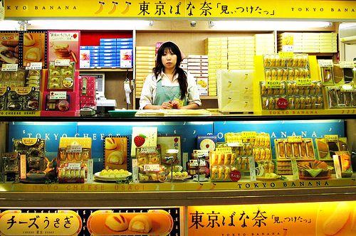 tokyo banana 東京ばな奈 by iluvpepero, via Flickr
