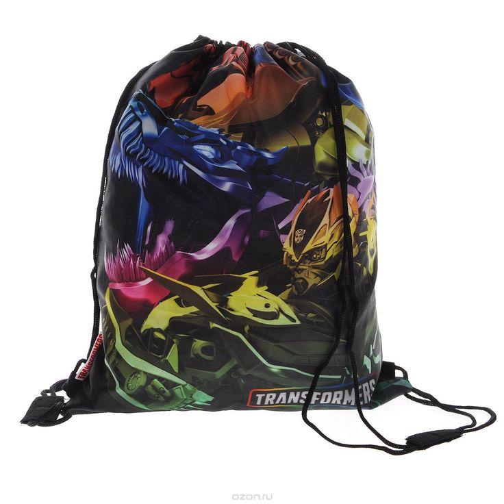 Сумка-рюкзак для обуви Transformers, цвет: черный. TRBB-UT2-883
