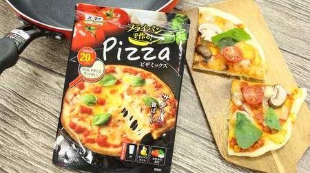 ピザオーブン不要で簡単手作りフライパンで作るピザミックスが便利で楽しい