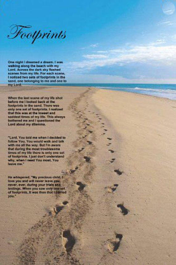 The Footprints Prayer Printable Footprints In The Sand Laminated