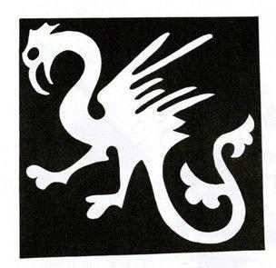 British Museum 1947,0505.4086 Earthenware tile, lead-glazed. Halesowen abbey, abbey chancel