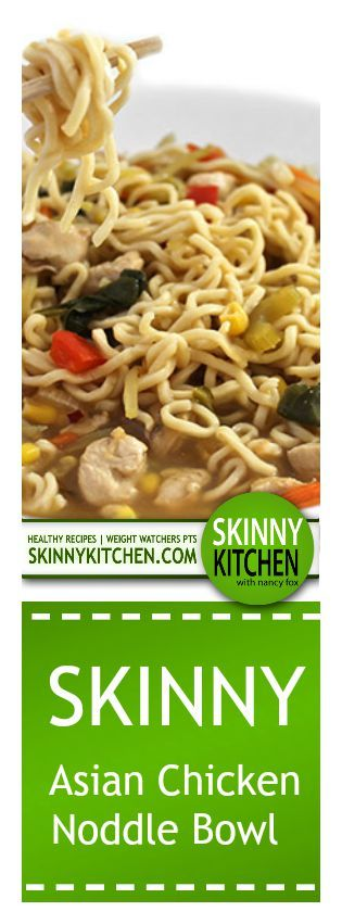 Skinny Asian Chicken and Noodle Bowl. It's loaded with chicken, ramen noodles, assorted veggies and fantastic! Each large serving has 240 calories, 6g fat and 6 Weight Watchers POINTS PLUS. http://www.skinnykitchen.com/recipes/skinny-asian-chicken-and-noodle-bowl/