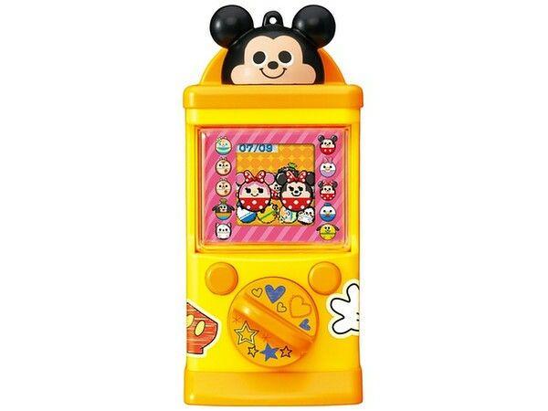 magical gacha. a mini gacha with games you play to win
