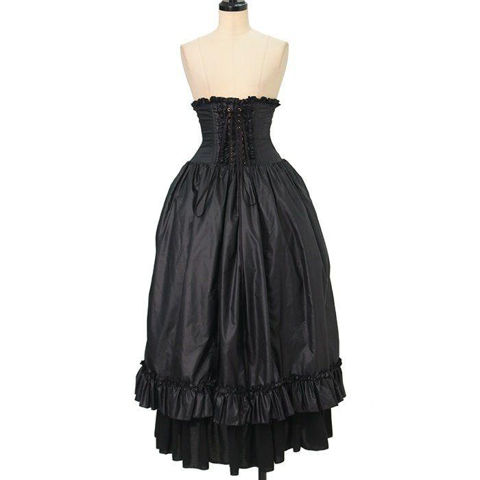Long corset skirt  ATELIER-PIERROT  https://www.wunderwelt.jp/en/products/w-27521    Worldwide shipping available ♪   How to order ↓  https://www.wunderwelt.jp/en/shopping_guide  * Japanese online shop for second-hand Lolita Fashion *Wunderwelt *