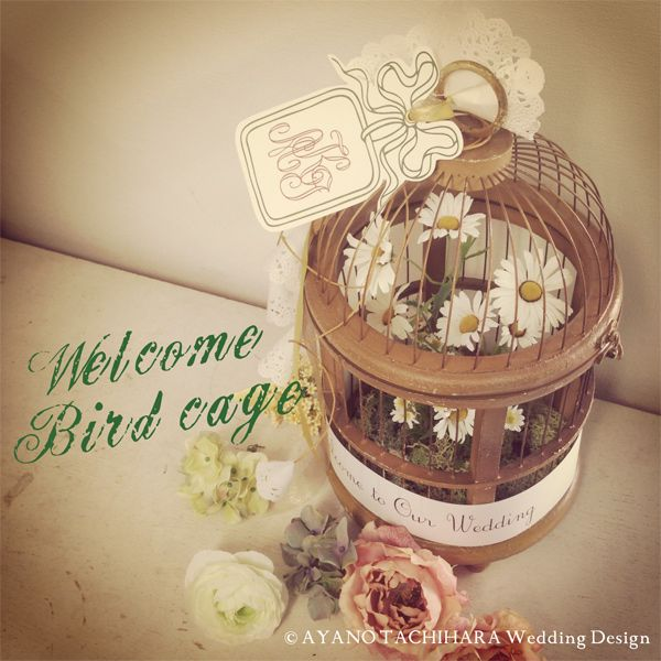 welcomebirdcage