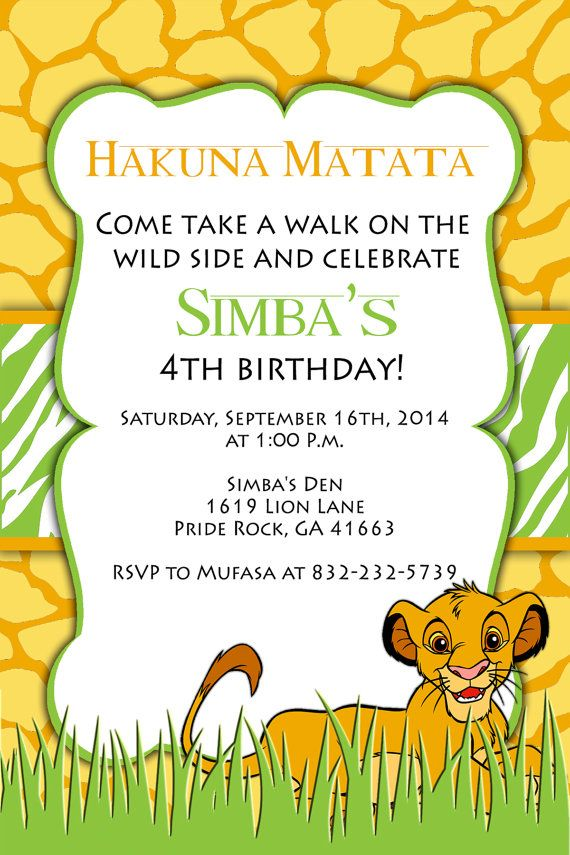 PRINTABLE INVITATION Lion King Birthday Invitation by AtomDesign, $5.00