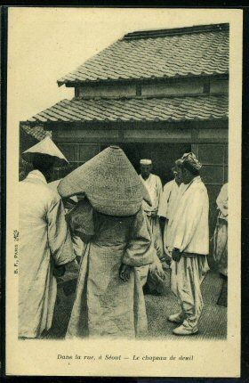 Korean vintage postcard - mourning hat