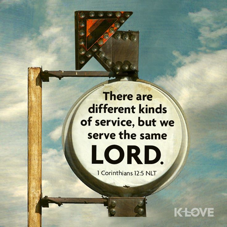 K-LOVE's Encouraging Word. There are different kinds of service, but we serve the same Lord. 1 Corinthians 12:5 NLT
