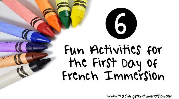 La rentrée scolaire. Great blog post all about the first day of school in this French Immersion classroom.