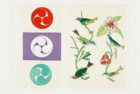 Kintaro Ishikawa, Birds with Japanese Patterns on ArtStack #kintaro-ishikawa #art