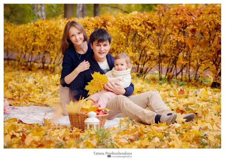 Осенняя семейная фотосессия, мама папа я, семейная фотосессия, детская фотосессия, ребенок, семья, family, child, photoshoot, , студия, фотосессия в студии, фотосессия в москве, фотограф Татьяна Преображенская