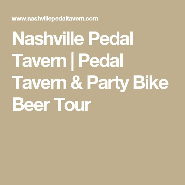 Nashville Pedal Tavern | Pedal Tavern & Party Bike Beer Tour