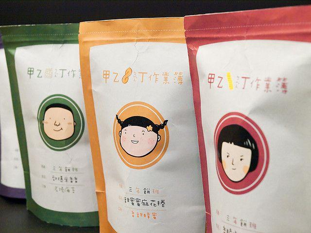 Cute-Japanese-Cookies.jpg 640×480 pixels