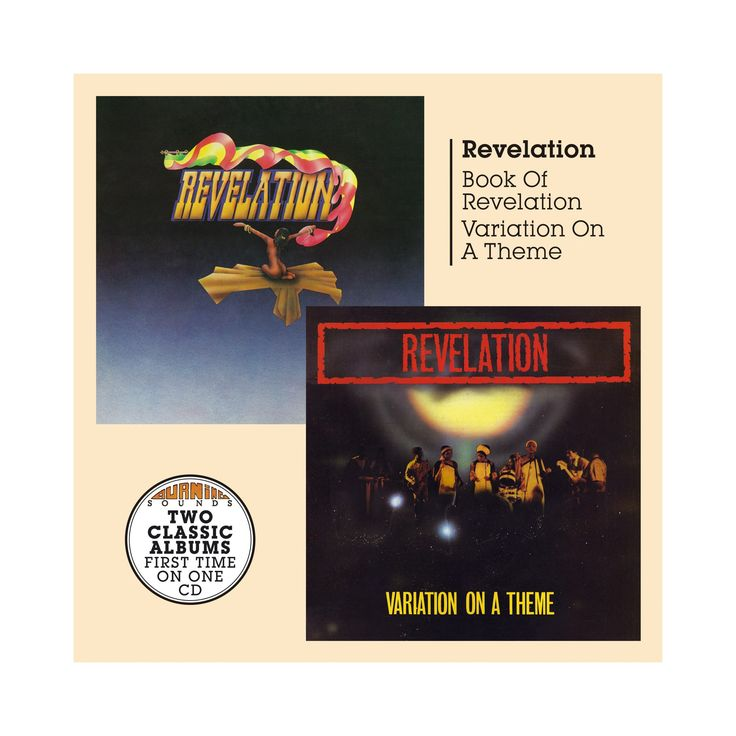 Revelation - Book of revelation/Variation on a the (CD)