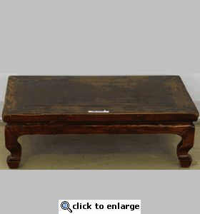 Asian Influence Furniture Coffee Tables Antique Asian Furniture Kang Table From China