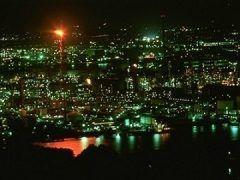 岡山で夜景が綺麗なスポットといえば水島コンビナートです 瀬戸内海に臨む総面積約2500haの空間に200を超える事業所が立地していて工場夜景がとっても綺麗なんです 夜景100選にも選ばれているんですよ() 工場萌えの人にはおすすめのスポットですよ tags[岡山県]