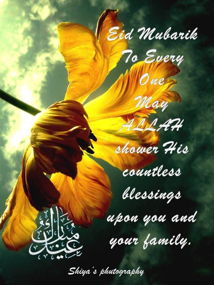 https://flic.kr/p/ou1ohq | EID MUBARIK | Wish everyone a Happy Eid