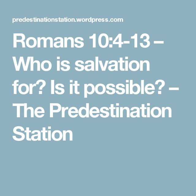 Romans 10:4-13 – Who is salvation for? Is it possible? – The Predestination Station