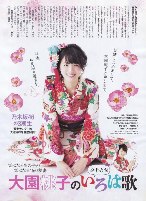 omiansary: ENTAME(月刊エンタメ) 2017年2月 ... | 日々是遊楽也