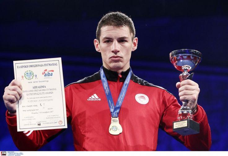 Τέσσερις πρωτιές του Ολυμπιακού σε τέσσερις διαφορετικές κατηγορίες, στα 64 κιλά με τον πρωταθλητή Τσανικίδη, στα 69 με πρωταθλητή τον Πουλ. Τσαγκράκο, στα 75 με τον Π. Τσαγκράκο και στα 91 κιλά Κυρίμη. #Red_White #Olympiacos #Boxing