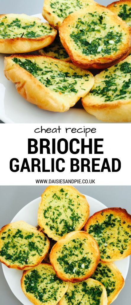 The EASIEST EVER homemade garlic bread - whip up a batch of these garlic brioche rolls in minutes - great with chilli con carne or spaghetti bolognese. Totally yum! #garlicbread #homemadegarlicbread #easysidedishes #sides #gamedaysnacks