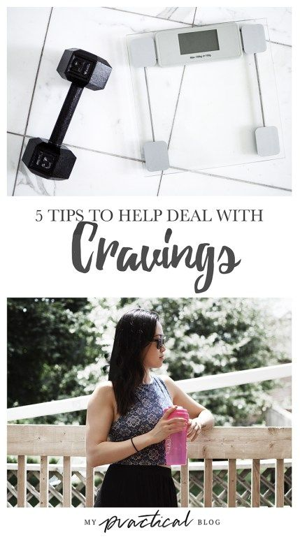 5 Tips to Help Deal with Cravings